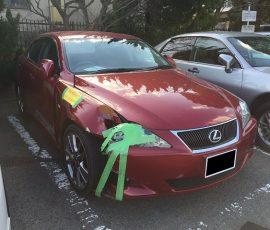 事故車買取 レクサスIS250 神奈川県横浜市