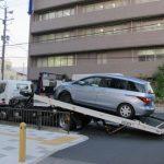 事故車の廃車費用と手続き