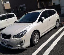 事故車買取 インプレッサスポーツ 大阪府