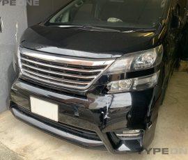 事故車買取 ヴェルファイア 横浜市