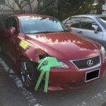 レクサスの事故車、故障車の高値買取!IS250,CT200H買取事例ご紹介。